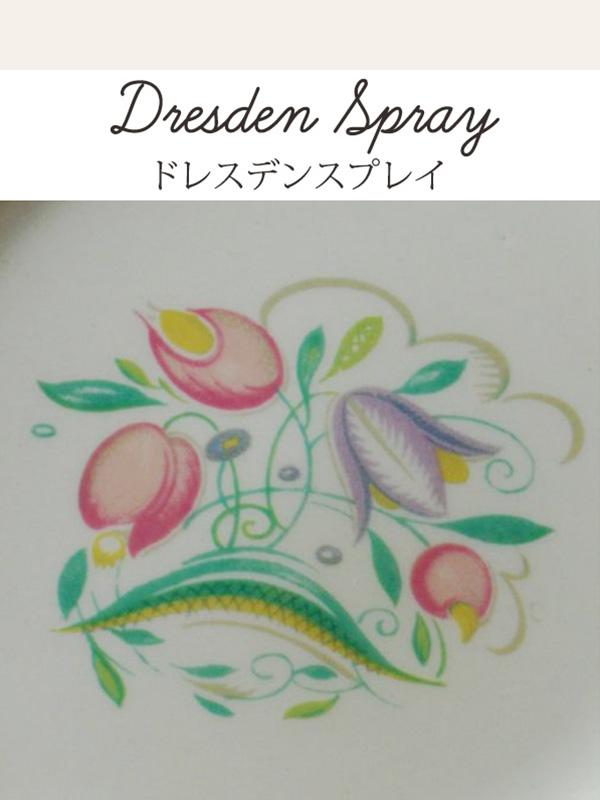 スージークーパーのデザイン、ドレスデンスプレイ