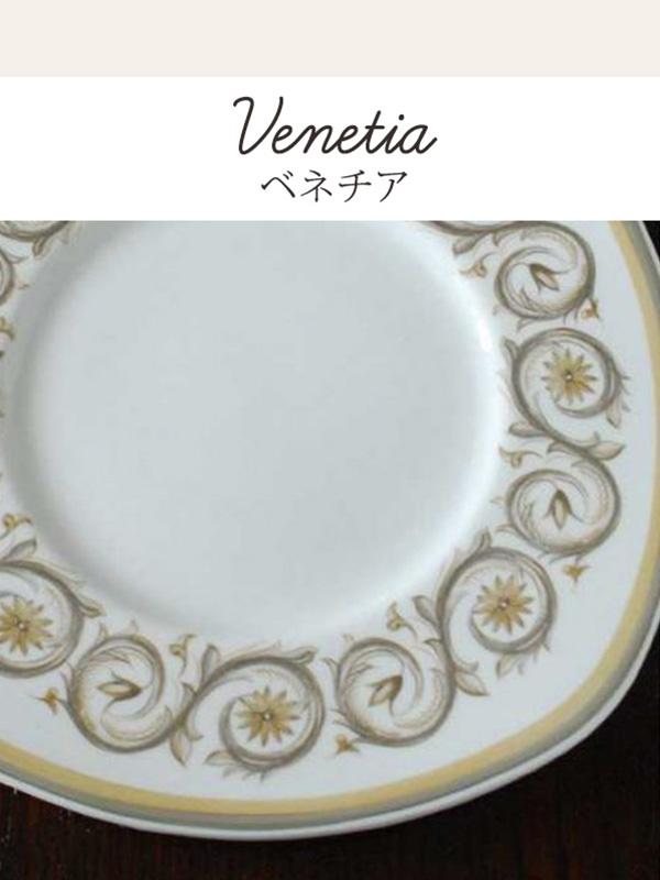 スージークーパーのデザイン、ヴェネチア