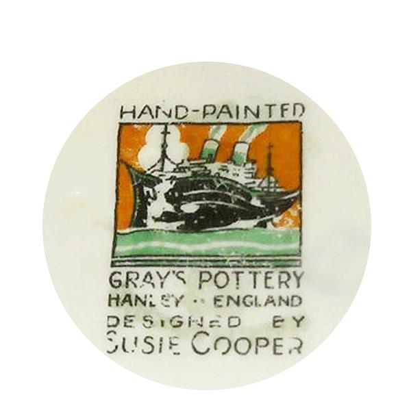 スージークーパーのバックスタンプ1924~1931年(グレイズポタリー)