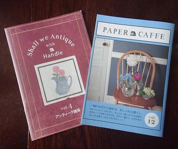 Handleオリジナル冊子ペーパーカフェとアンティーク雑貨のカタログ