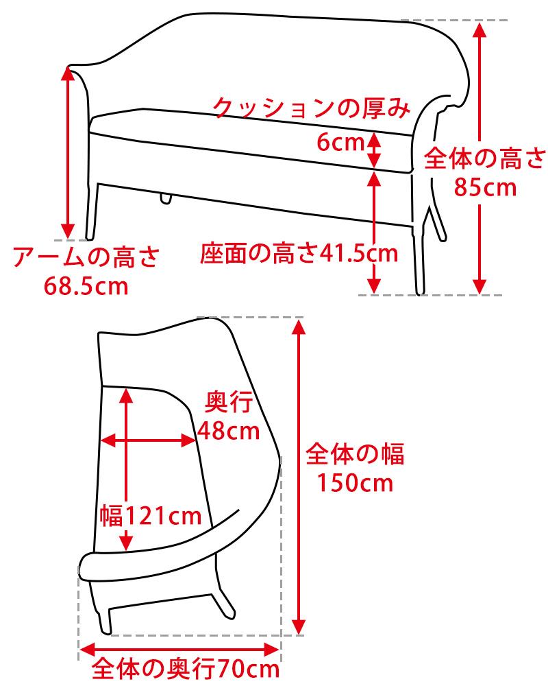 Handleオリジナル アンティーク風 ロイドルームの椅子、8色から選べるHandleオリジナルのロイドルームソファ。(hol-07)