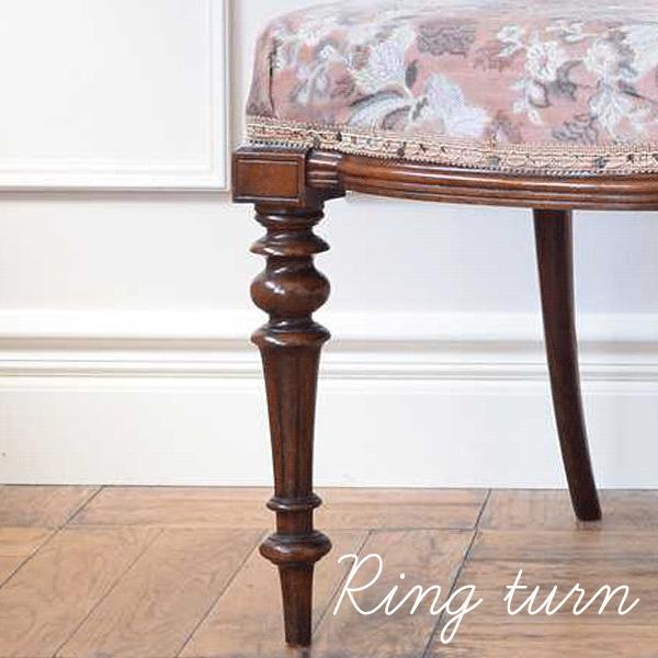 リングターン(挽物細工)ローズウッド材のアンティーク家具