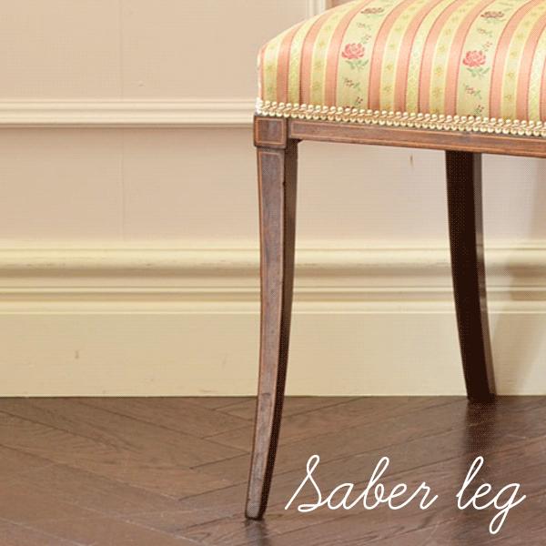 ローズウッド材の家具、サーベルレッグ(saberleg)が美しい椅子