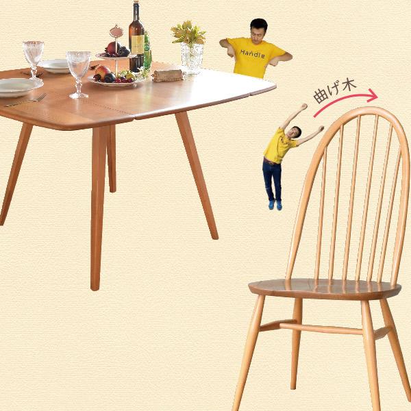 北欧家具、アーコールの特徴