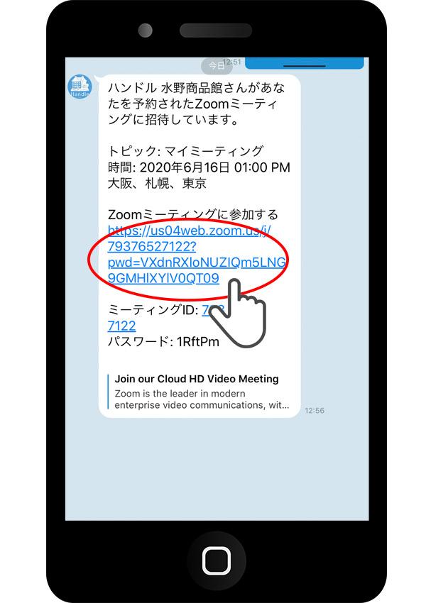 アンティーク家具ショップHandleのオンライン来店予約LINE