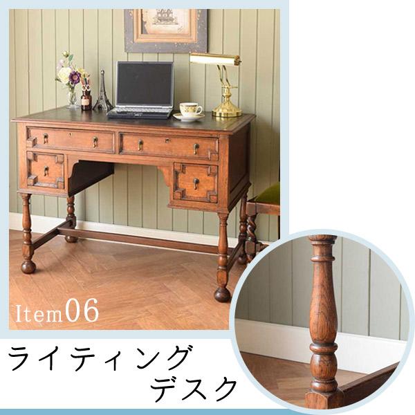 クラシックなアンティーク家具、かっこいい英国のライティングデスク(机)