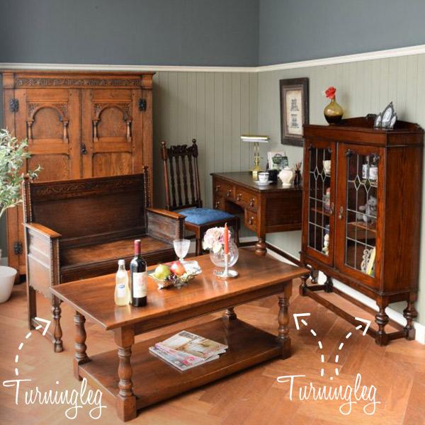 ターニングレッグの家具を使った書斎