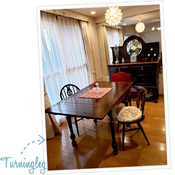 北海道Yさまのターニングレッグのアンティークテーブル