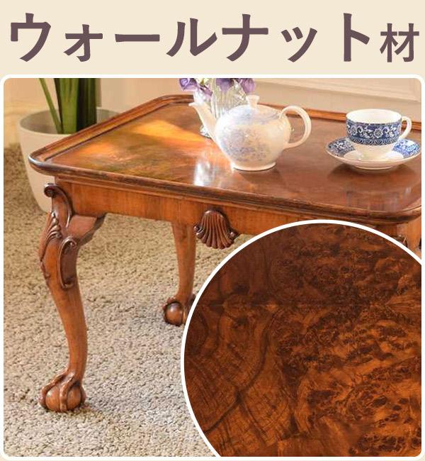 家具を木材から選ぶ03ウォールナット材