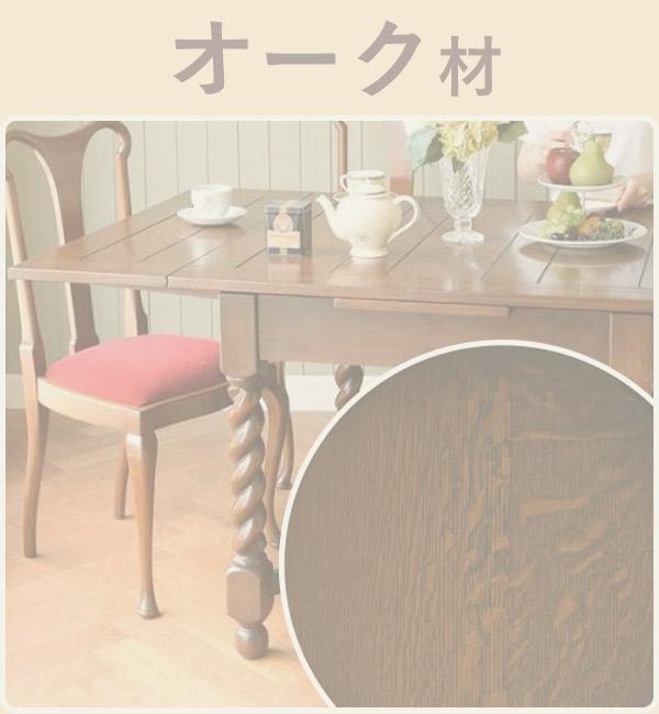家具を木材から選ぶ01オーク材