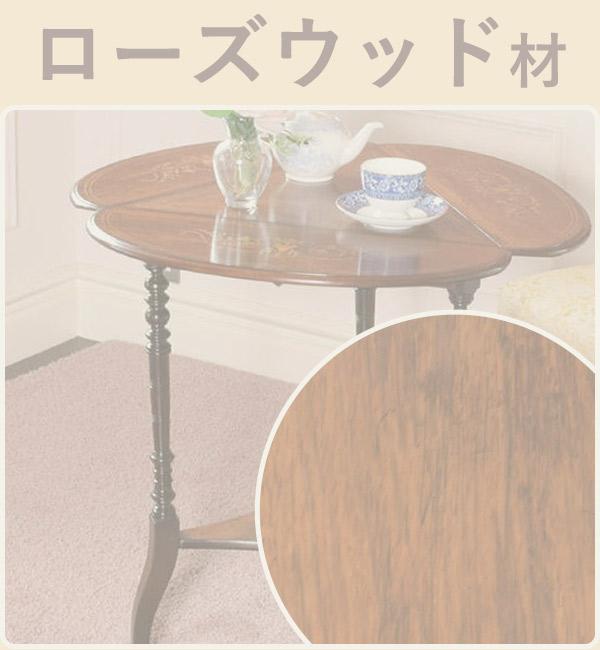 家具を木材から選ぶ08ローズウッド材