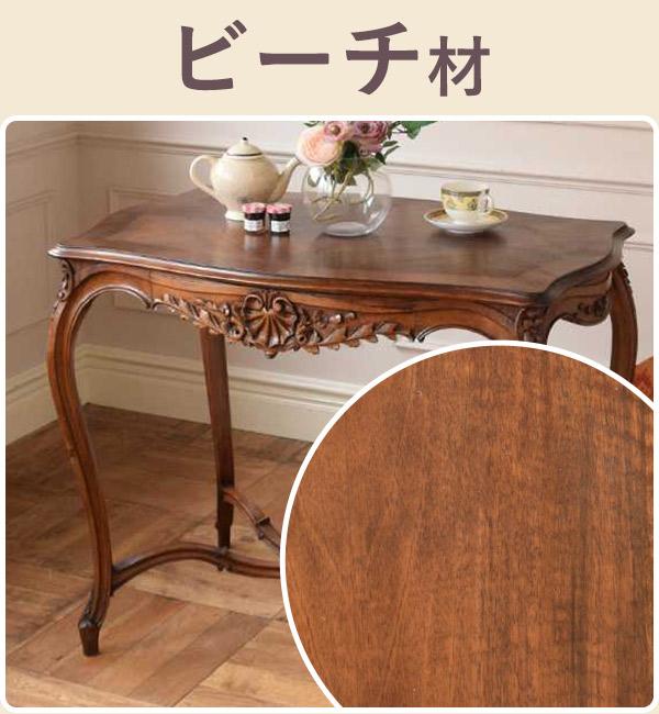 家具を木材から選ぶ05ビーチ材
