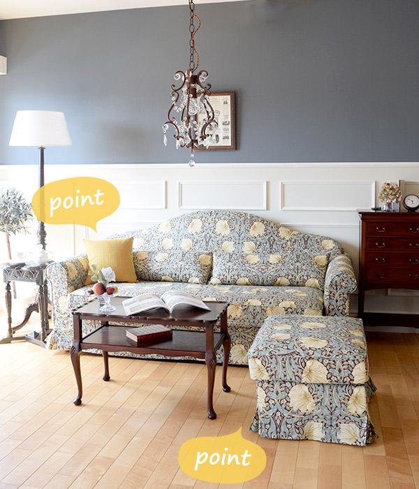 ウィリアムモリスの生地のソファ