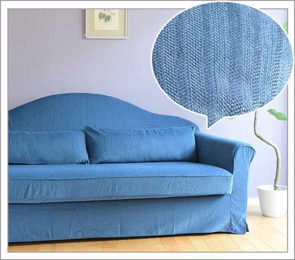 ペット用のソファ生地