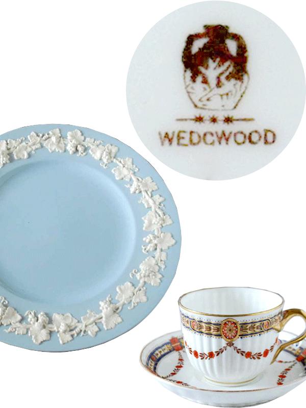ウェッジウッドの陶磁器
