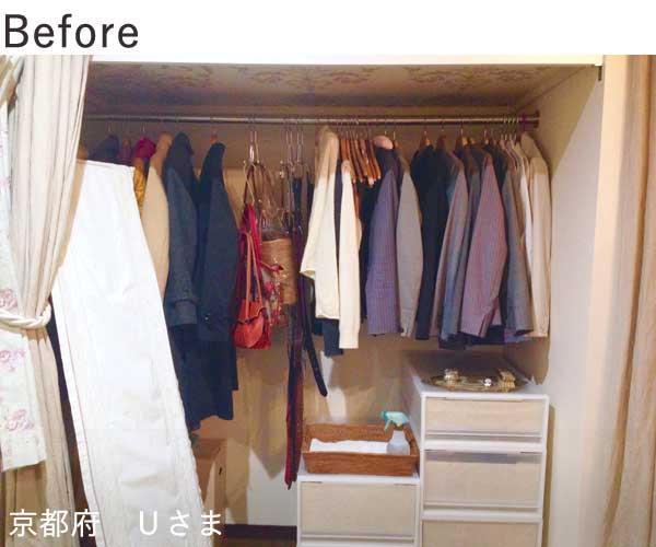 寝室の洋服収納プラスチックケース