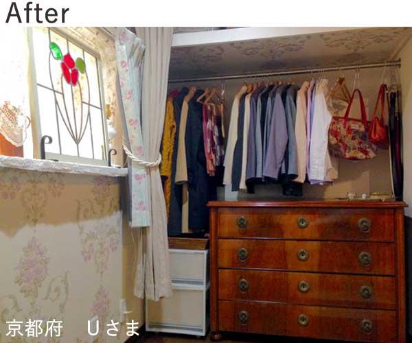 寝室の洋服収納天然木のチェスト