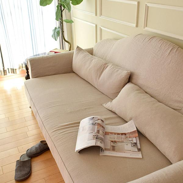 リネンのソファの生地
