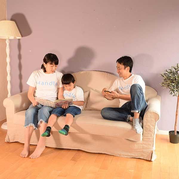 家族で使えるオシャレなソファ