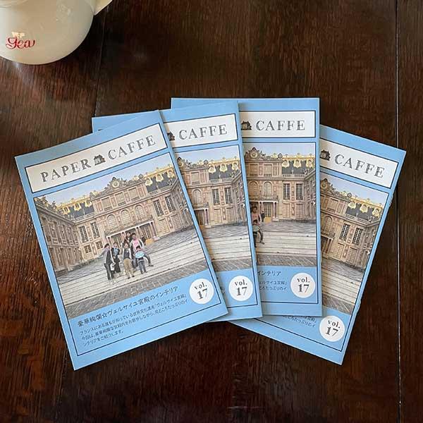 「ヴェルサイユ宮殿のインテリア」Handleオリジナル冊子ペーパーカフェ17