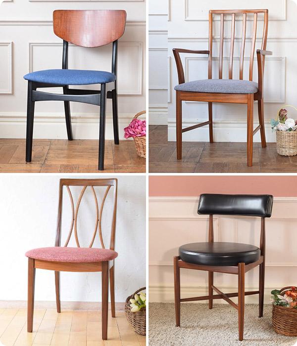 北欧ビンテージの椅子