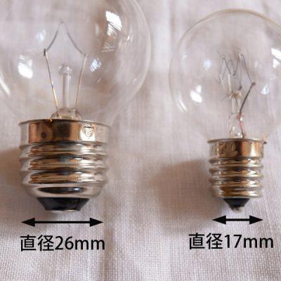 電球の違いについて知っておきましょう。