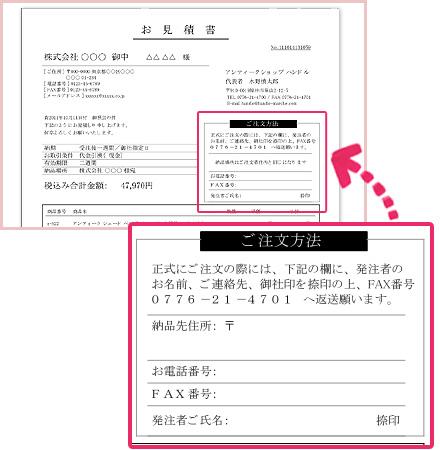 5.PDFで保存、もしくは印刷