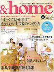掲載雑誌 &home