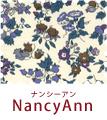 ナンシーアン