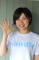 Handle 宮永文代