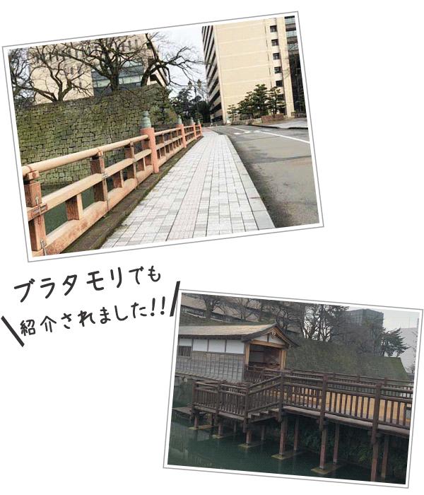 福井城址・福井県庁