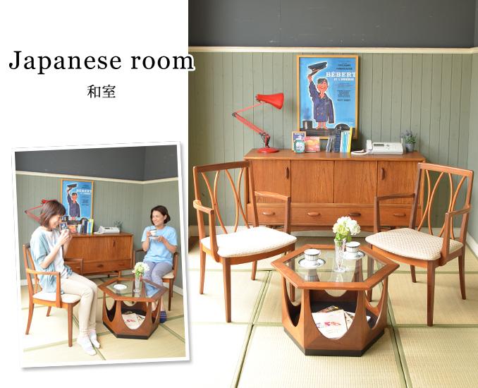 和室&書斎