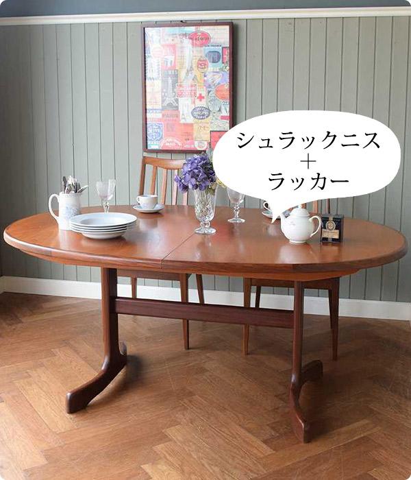 テーブルの塗装