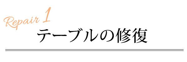 4.モダンなデザインは、意外にも「和室」対応!
