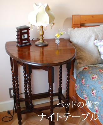 ベッドの横でナイトテーブル