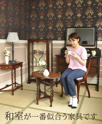 和室が一番に似合う家具です