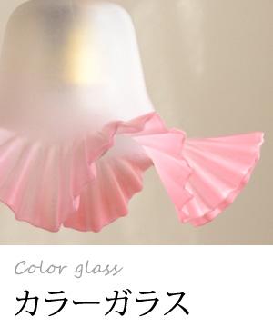 カラーガラスのアンティークペンダントライト