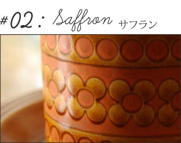 Saffron(サフラン)