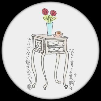 姫家具のチェスト