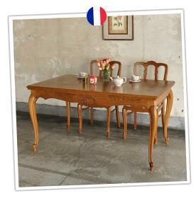 オーク材を使ったフレンチドローリーフテーブル