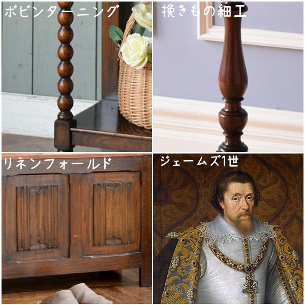 ジャコビアン様式の家具のデザイン