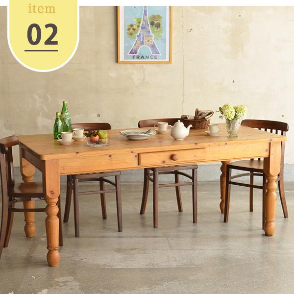 パイン材テーブル