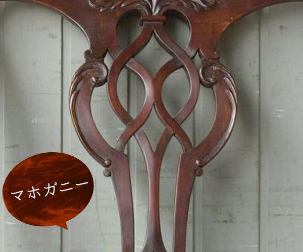 マホガニー材の木目SP
