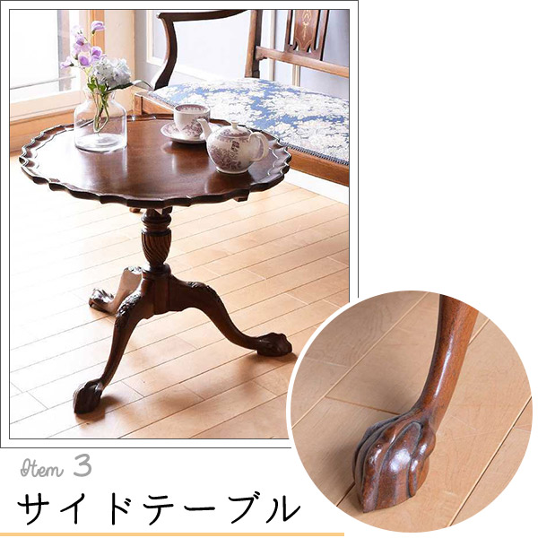 クロウ&ボールがデザインされたアイテム03サイドテーブル