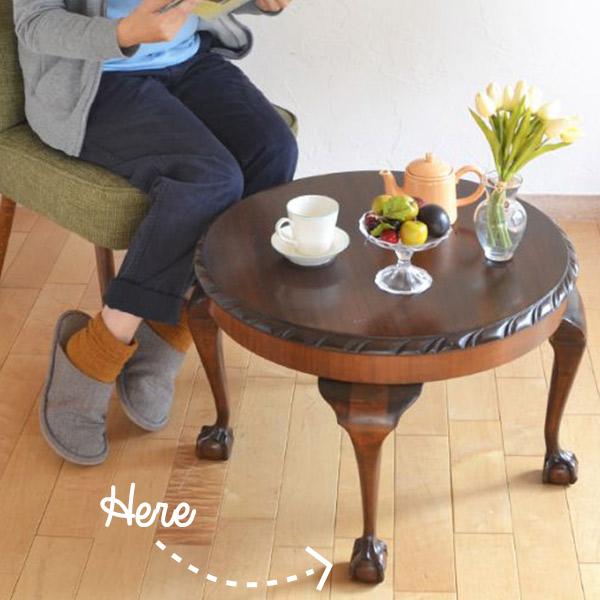 クロウ&ボールのコーヒーテーブル