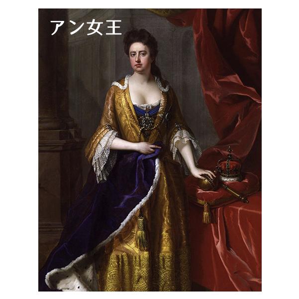 クイーンアン様式アン女王