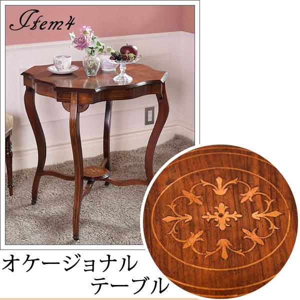 象嵌模様が施されたオケージョナルテーブル
