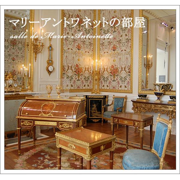ネオクラシック様式の直線的なマリーアントワネットのお部屋の家具