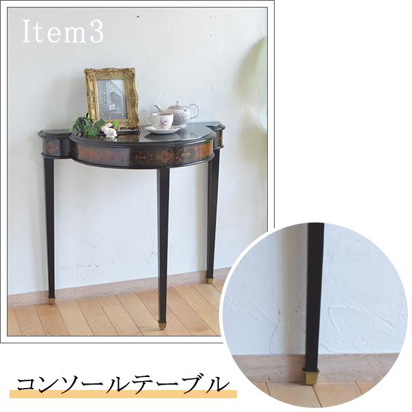 スラーッと伸びる上品な家具03コンソールテーブル