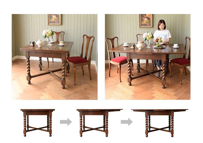 天板の大きさが変わるアンティークドローリーフテーブル